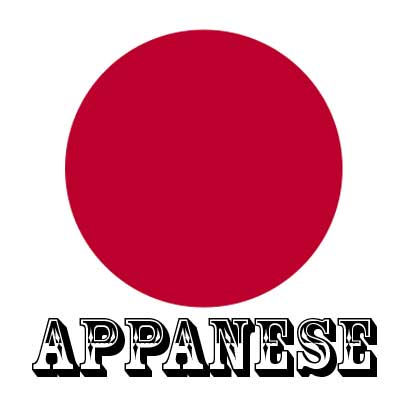 appanese